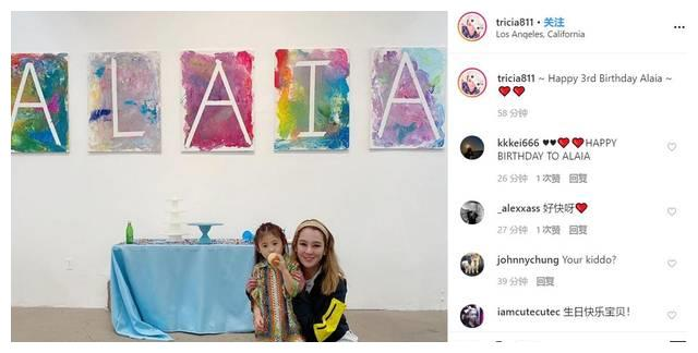 陈冠希女儿3岁生日,首次举办个人画展,绘画水平高超