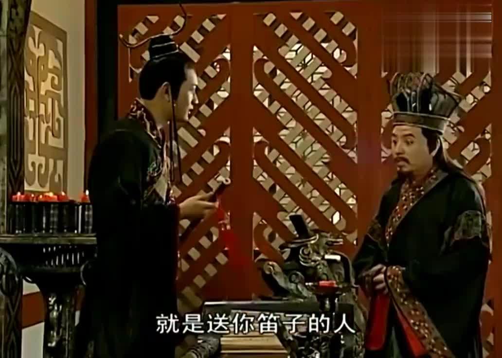 国舅爷有眼不识泰山,竟把皇帝恩人压入大牢,得知后立马溜须拍马