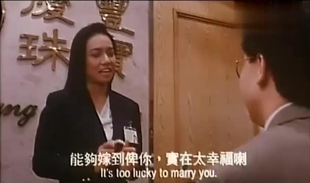 家有喜事:吴君如不愧是大咖演员,演技收放自如,真是太厉害