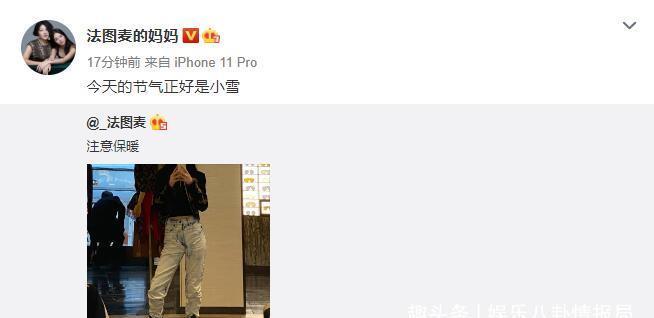 李咏18岁女儿晒近照,小蛮腰大长腿抢镜,哈文提醒女儿注意保暖