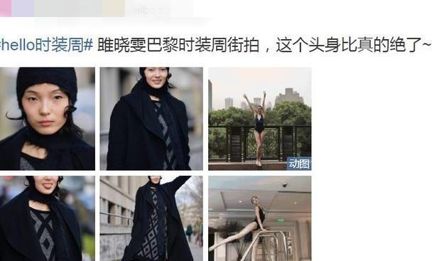 """雎晓雯巴黎时装周街拍,不愧是超模比例,这""""筷子腿""""太绝了"""
