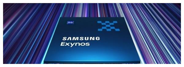 最快上半年发!集成AMD GPU的新Exynos芯片曝光!跑分相当给力