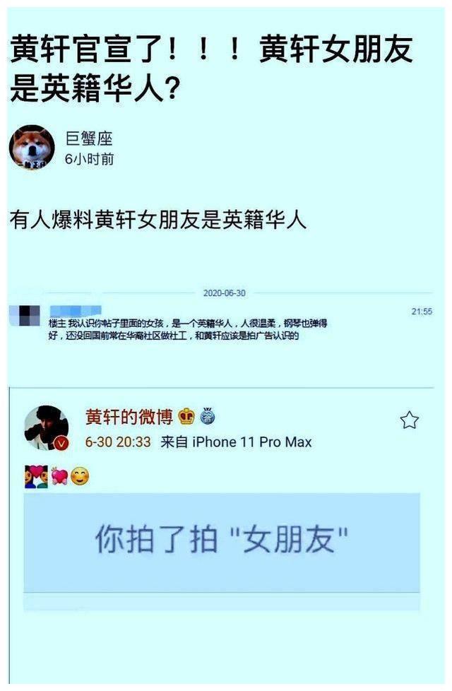 黄轩结识新女友多亏冯小刚?粉丝曝其拍戏苦练英文,俘获华人女友