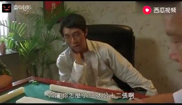 千王之王:千王刚出狱就开始老本行,从小到老一个都没放过