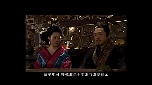 昭君出塞,皇上傻眼了