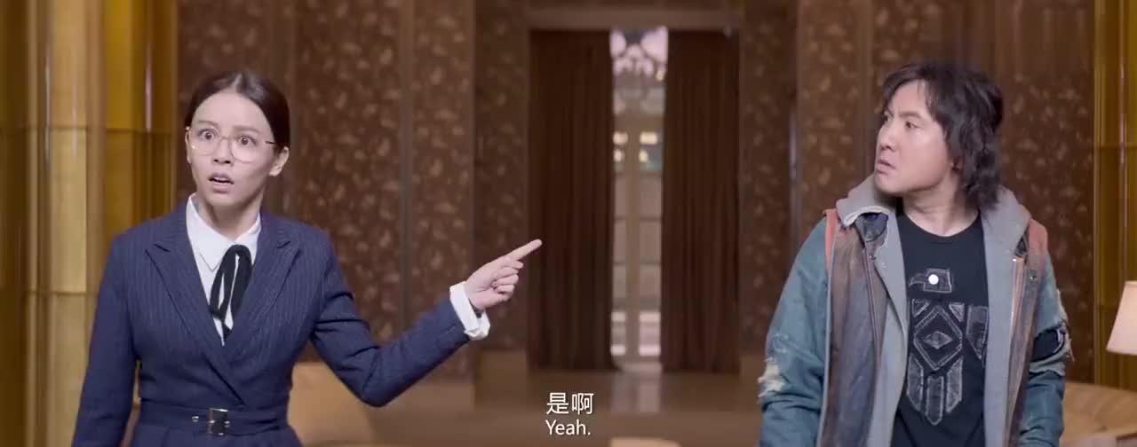 """《西虹市首富》名场面,庄强王多鱼参观钱库,转椅变成""""学步车"""""""