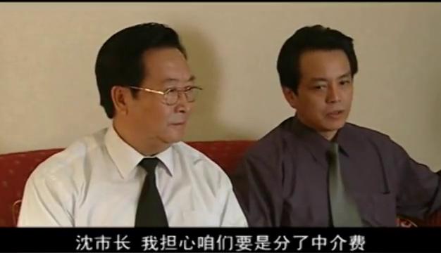 大江东去:副市长犯了赌瘾,竟把公款一千万当场输光,拦都拦不住