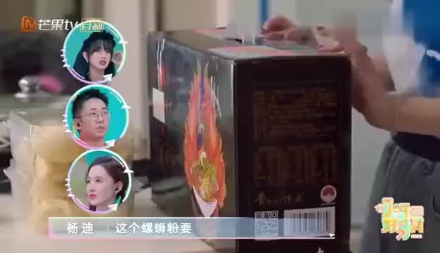 张萌程潇煮榴莲臭豆腐螺蛳粉 《哎呀好身材》不是减肥节目吗