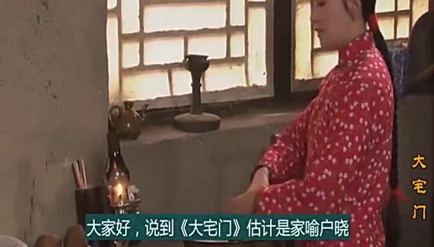 大宅门:白景琦不在家吃大餐,跑到丫鬟家里,难道只为吃窝窝头!