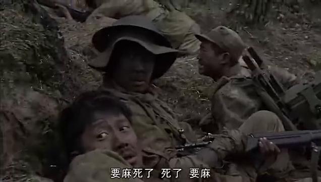 """八路军扔雷太准了,一颗手榴弹把鬼子的""""吉利服""""全炸出来了!"""