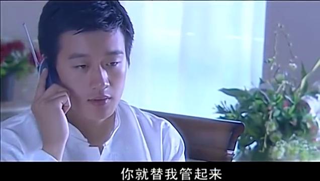 蝴蝶飞飞:佟大为接到老爸电话,让儿子掌管公司事务,变身总裁