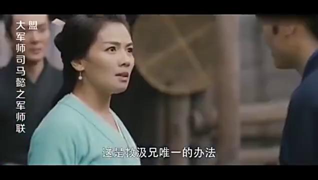 军师联盟:司马懿也会用小拳拳锤夫人的胸口,真是哭笑不得