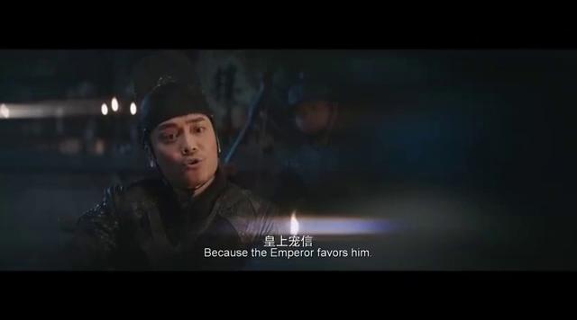 信王要求沈炼杀了北斋!