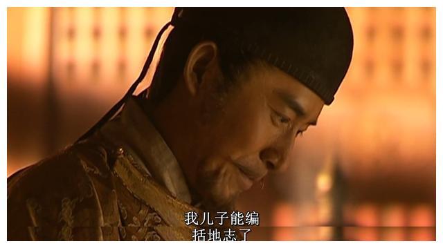 李世民越礼宠爱李泰,为补尝太子又做了一件蠢事,真不会教育儿子