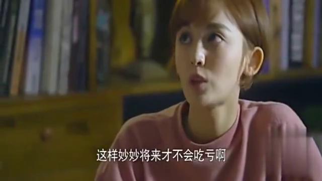 柠檬初上-娜扎和刘恺威考虑要不要告诉女儿真相,被小女孩听到!