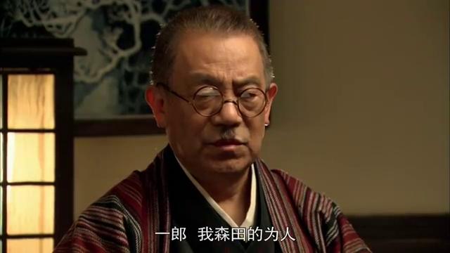 闯关东:森田太可恶,利用一郎的好心,欺骗朱开山