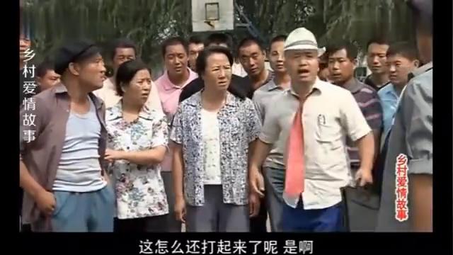 乡村爱情故事,赵四被人欺负,刘能这次终于义气了