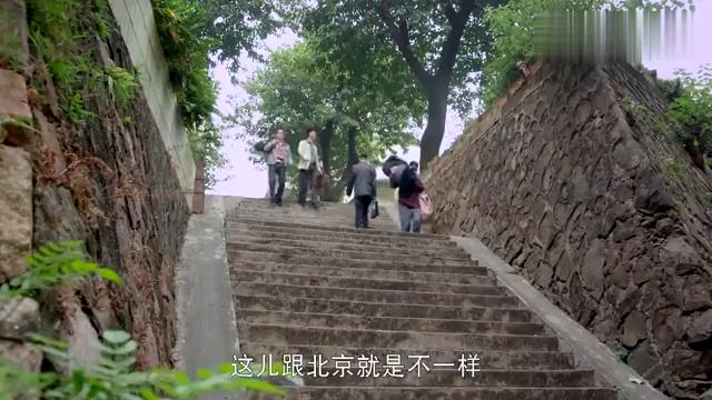 我的1997:帅哥去深圳探望妹妹,特意打扮了一番,还挺要面子