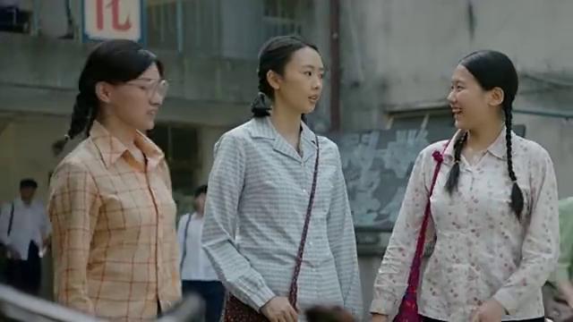 大江大河:雷东宝想要过六一儿童节,宋运萍害羞了