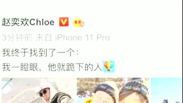 李伯恩坦言与赵奕欢交往三年 否认与徐佳莹有联络
