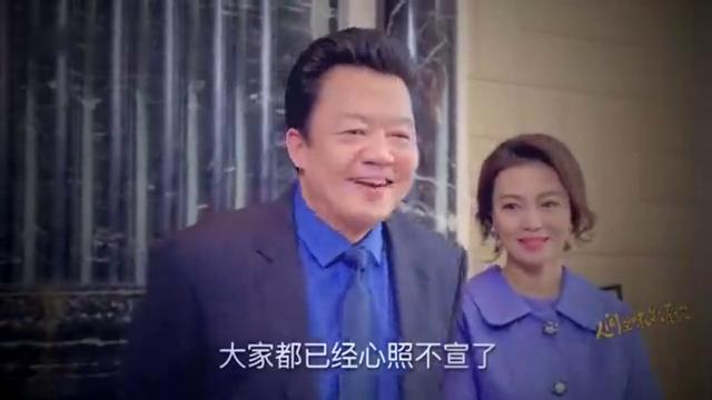 父亲私自给总裁和富小姐办订婚宴,不料总裁拉起一旁的打工妹表白