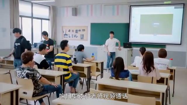班主任出国读博,期末开视频督促学生学习,太敬业了