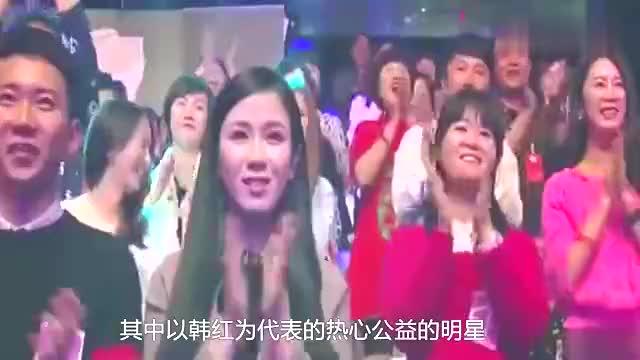 著名主持人发文嘲讽韩红手上戴着400万的劳力士嘴上喊着捐破