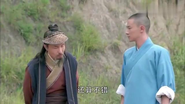 前辈指点小和尚功夫,想找出和尚的蒙面师傅,竟说他是少林寺高僧