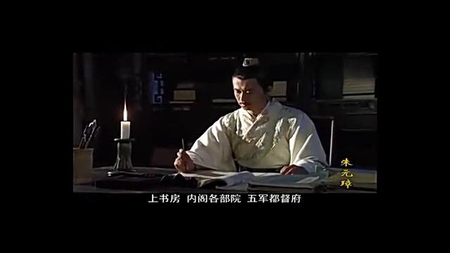朱元璋:胡惟庸真把自己当皇上了,武英殿设宴,要做淮西党大哥