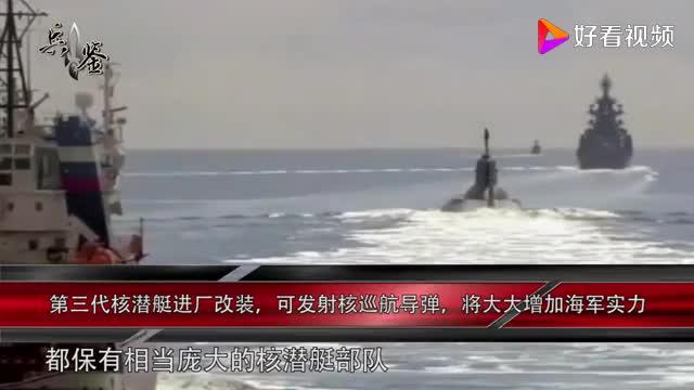 第三代核潜艇进厂改装,可发射核巡航导弹,将大大增加海军实力