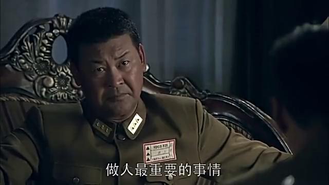 陈天放策反国军上将刘司令,不料蒋介石的特派员突然出现