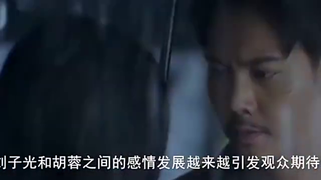 陈伟霆向胡蓉表白失败,网友:光哥简直是直男作死的标准典范