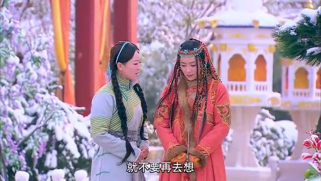 山河恋:大汗临终向美女委托遗诏,美女受托宣布遗嘱