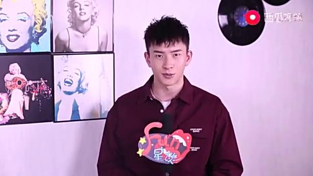 最火沙雕网剧玛丽学园男主吴瑞淞FUN星谈,认真演戏有多难?