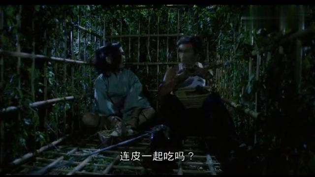 电影红场飞龙,许冠杰和李丽珍偷吃地瓜,被师傅发现