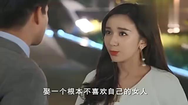 爱情珠宝:宫宇烨娶一个自己不喜欢的女生,还要拼命对她好