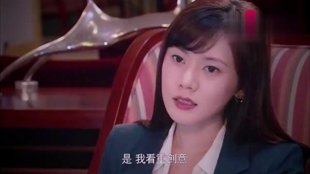 恋上黑天使:大款爱上女总裁,每天亏几十万陪她玩,土豪真任性