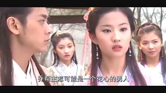 她才是乔峰第一个动心的女子,不是阿朱和阿紫,更非康敏