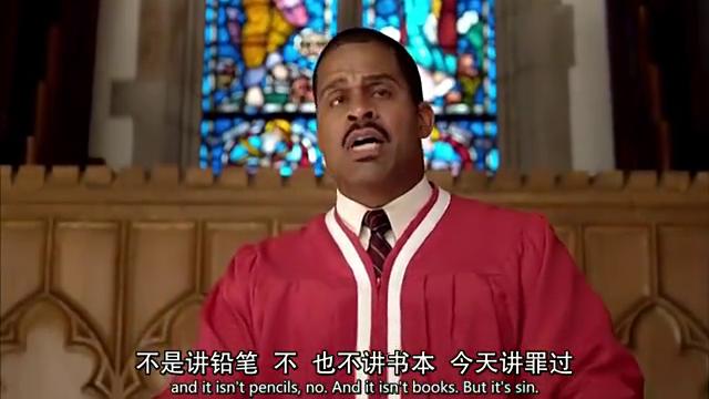 留级之王3:教堂本来是神圣的地方,你这样上帝是不会原谅你的