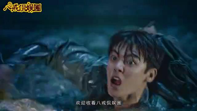 怒海潜沙:吴邪胖子探究秦岭古树,和张起灵失散,老痒要杀他
