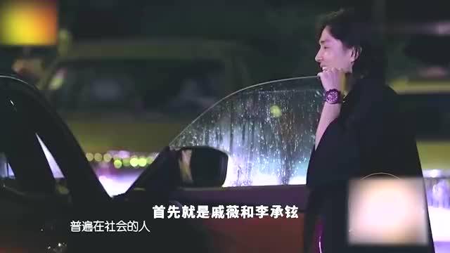 《脱口秀大会》明星夫妻差距盘点,戚薇李承铉最让人羡慕