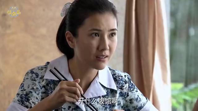 正阳门下07:陈建军煞费苦心把于晓丽骗到手,只为对付韩春明!