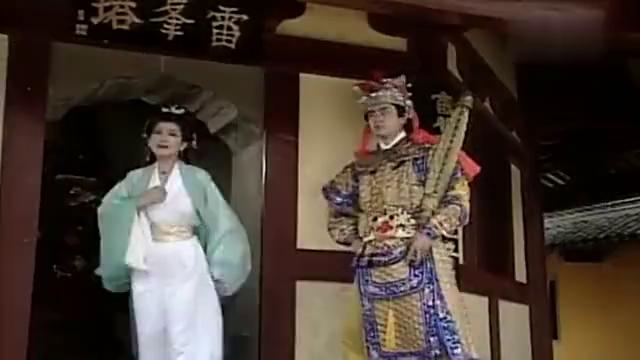 新白娘子传奇:白素贞被关进雷峰塔,却无能为力