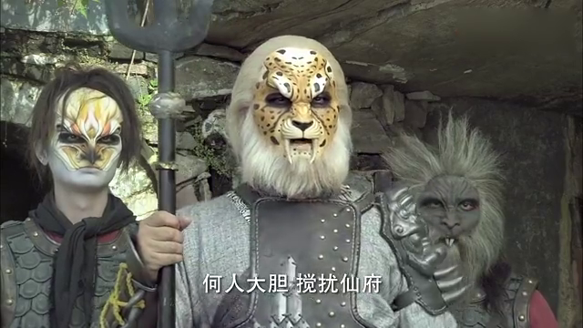 石敢当:连天神都敬石敢当三分,豹头怪不知死活,竟想吃他的心