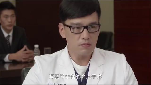产科医生:贾主任想害肖程,不料前妻竟把全部责任担下来了,傻了