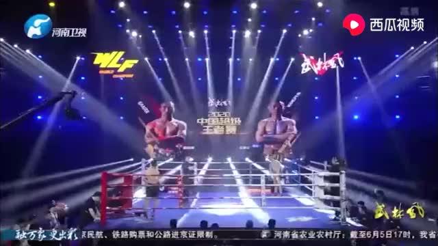 真精彩!王鹏飞震撼对决搏击世界杯冠军贾奥奇丨武林风