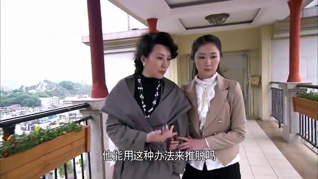 恩情无限:马文玲打算静下心等三天,提醒刘芮芮不许去问李仕学