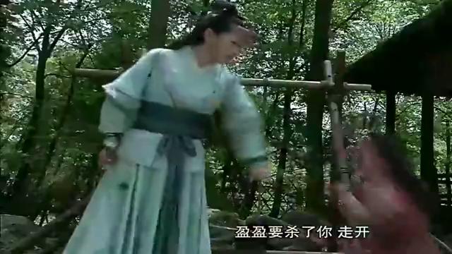 女子正想害小女孩,不料一阵风吹来,怪事发生了