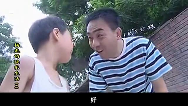 杨光想把小男孩扔了,便骗他坐公共汽车,哪知男孩竟比杨光早回家