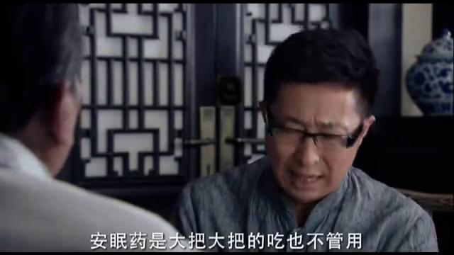 林师傅在首尔:大叔看中医,老中医听完症状,处方只写一句话